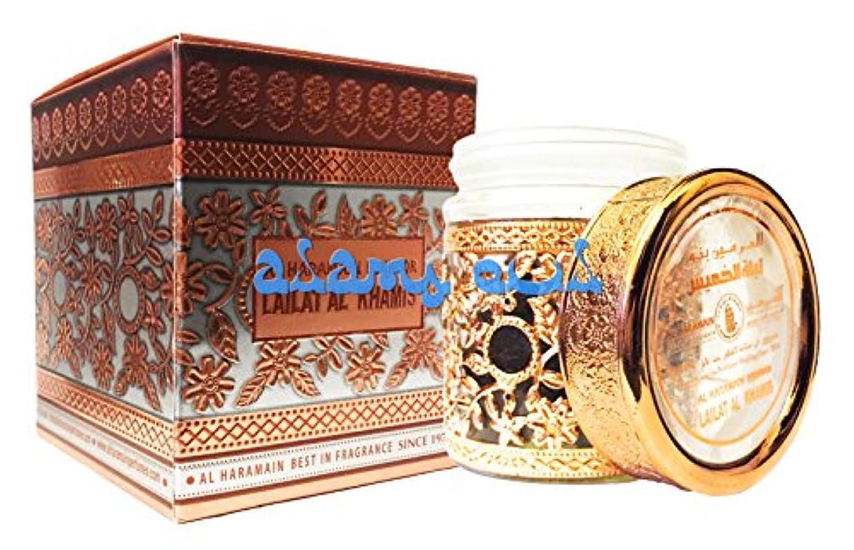スクワイアオデュッセウス発明Bukhoor Lailat al Khamis Incense 100 Gms by Al Haramain