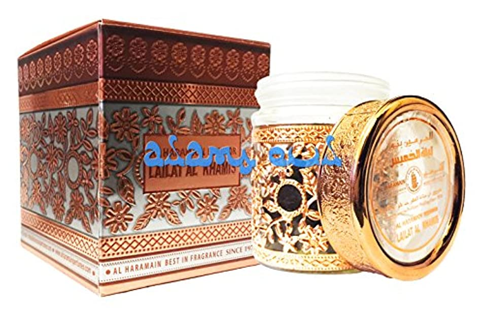 移住する複数正しいBukhoor Lailat al Khamis Incense 100 Gms by Al Haramain