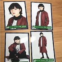 欅坂46 平手友梨奈 生写真 コンプ
