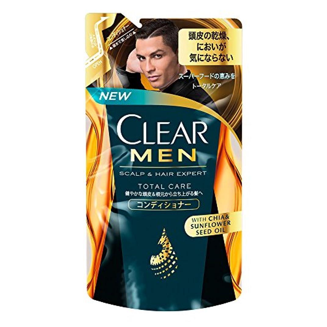 クリア フォーメン トータルケア 男性用コンディショナー つめかえ用 (健やかな頭皮へ) 280g