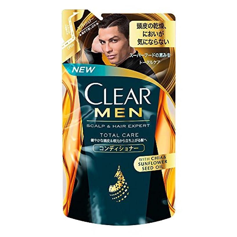 混乱リフトクスクスクリア フォーメン トータルケア 男性用コンディショナー つめかえ用 (健やかな頭皮へ) 280g