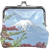 がま口 財布 口金 小銭入れ ポーチ 紅葉 富士山 Jiemeil バッグ かわいい 高級レザー レディース プレゼント ほど良いサイズ