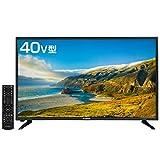 タンスのゲン 40V型 2Kフルハイビジョン 液晶テレビ 地上デジタル放送 直下型LED 外付けHDD録画機能 薄型 ブラック 43000024 01
