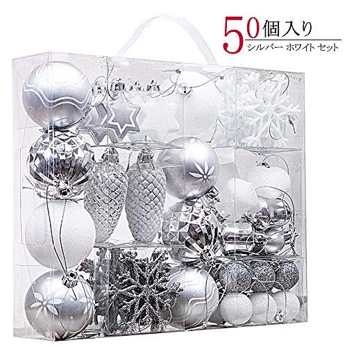 Valery Madelyn 50個 セット クリスマス オーナメント 豪華銀色 白色 シルバー ホワイト ゴージャスな配色 北欧風 クリスマスツリー 飾り デコレーション 装飾