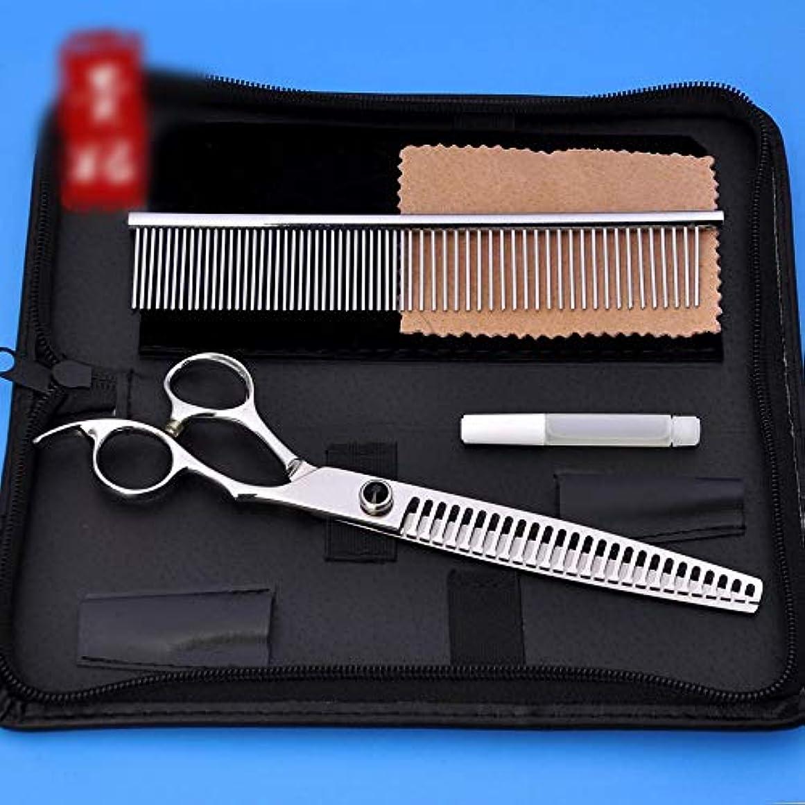 浸食塊軍団Hairdressing 8インチの魚の骨のペットのはさみ、ステンレス鋼のペットの髪のはさみ、ハイエンドのペットの髪のはさみの毛の切断はさみステンレス理髪師のはさみ (色 : Silver)