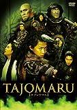 TAJOMARU 通常版[DVD] 画像