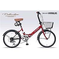 MYPALLAS(マイパラス) 折畳自転車20 6SP オートライト M-204-RD レッド【代引不可】 生活用品 インテリア 雑貨 自転車(シティーサイクル) 折り畳み自転車 14067381 [並行輸入品]
