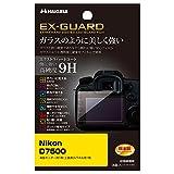 HAKUBA デジタルカメラ液晶保護フィルム EX-GUARD Nikon D7500専用 EXGF-ND7500
