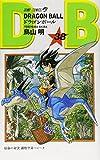 DRAGON BALL 38 (ジャンプコミックス)