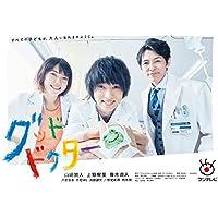 【早期購入特典あり】グッド・ドクター DVD-BOX