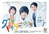 グッド・ドクター Blu-ray BOX(特典なし)