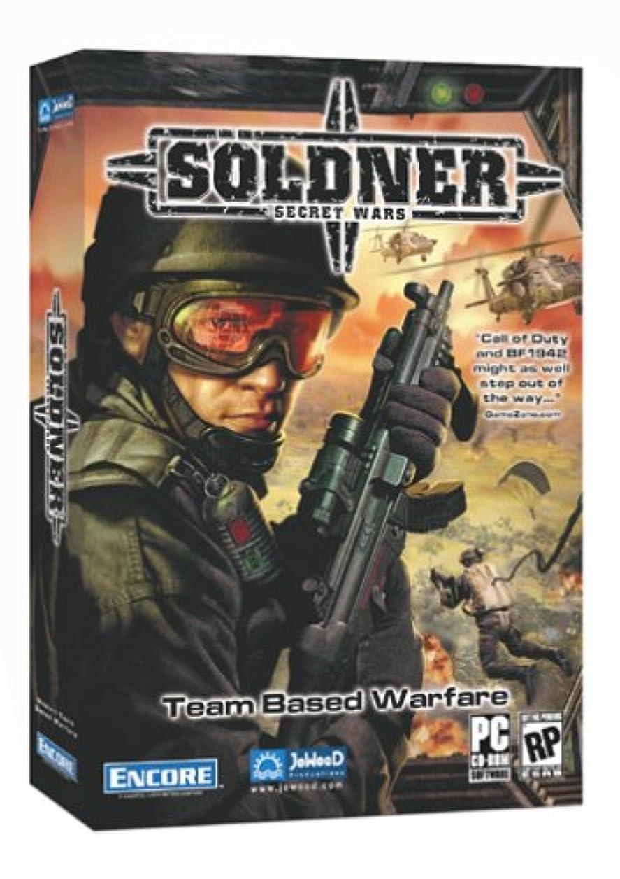 成長セラー近くSoldner: Secret Wars (輸入版)