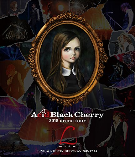 Acid Black Cherry【versus G】歌詞を和訳&意味を考察!過酷な運命にどう抗う?の画像