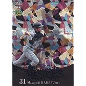 プロ野球カード【掛布雅之】2010 BBM 阪神タイガース75周年記念カード Historical Heroes 50枚限定 パラレル!(28/50)