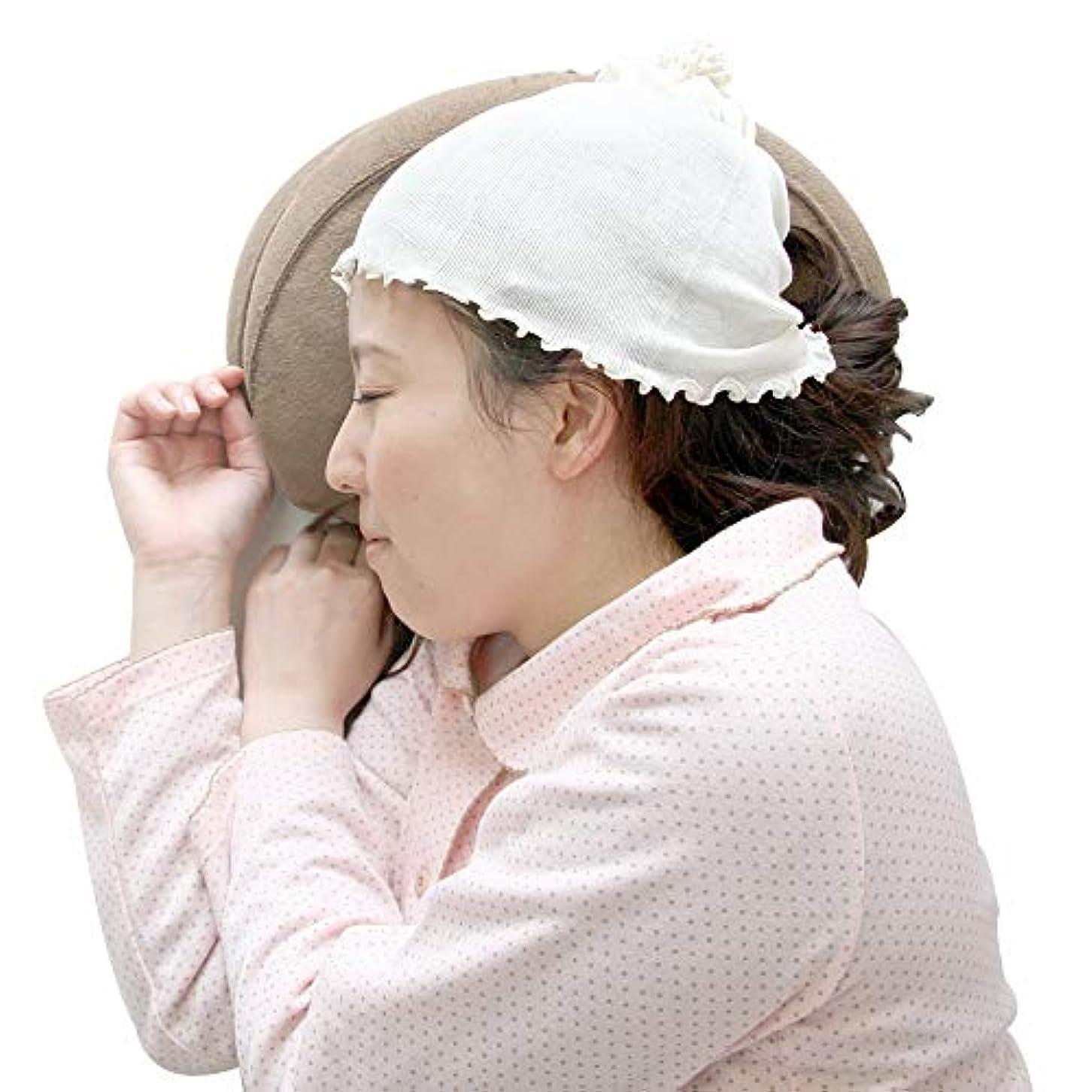 アライアンス世代広がり絹屋 シルクナイトキャップ SO4463 01生成