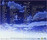 魔法少女リリカルなのは The MOVIE 2nd A's Original Soundtrack