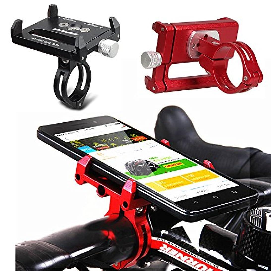 声を出して常に好みGUB G-85 自転車電話ホルダー アルミ合金 ハンドルバークリップスタンド マウントブラケット 3.5