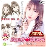 SweetHeart スイートハート [DVD]