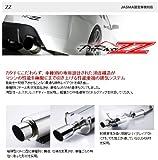 5ZIGEN(ゴジゲン) マフラー ProRacer ZZ シビック ABA-FD2 車検対応(新基準)