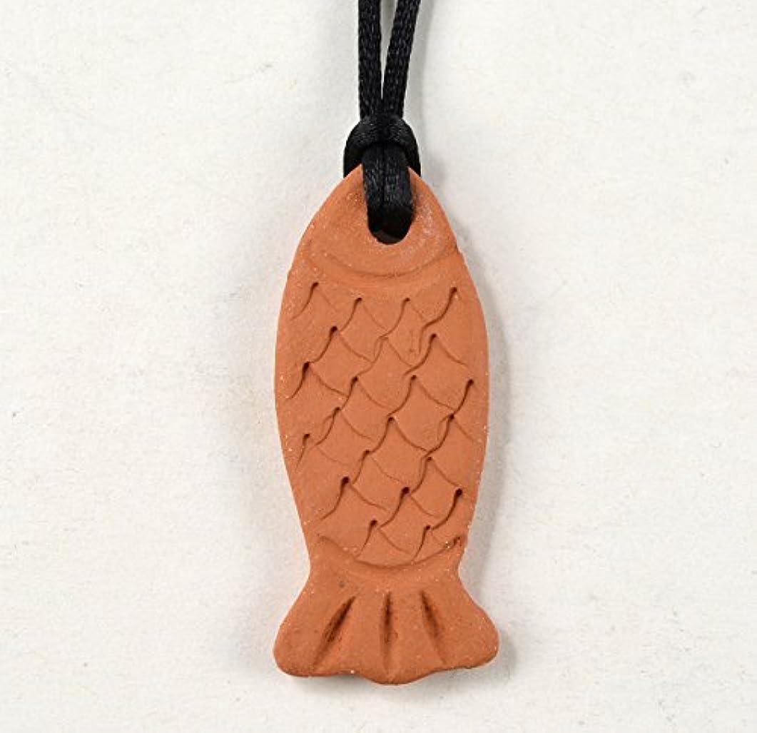 耕す令状全部Fish Essential Oil Diffuser Necklace Aromatherapy Pendant with Adjustable Sliding Knot Cord [並行輸入品]