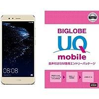 Huawei 5.2型 P10 lite SIMフリースマートフォン プラチナゴールド 【日本正規代理店品】 P10 lite/WAS-LX2J/Platinum Gold & BIGLOBE UQモバイル エントリーパッケージセット
