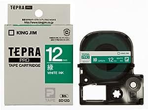 キングジム テープカートリッジ テプラPRO SD12G  カラーラベル