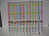 おくさまが生徒会長! コミック 1-12巻 セット