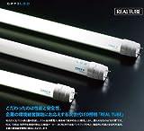 Hf32型蛍光灯型LED管球 LED照明 業界最安値