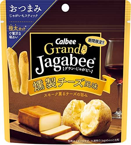 カルビー GrandJagabee 燻製チーズ風味 38g ×12袋