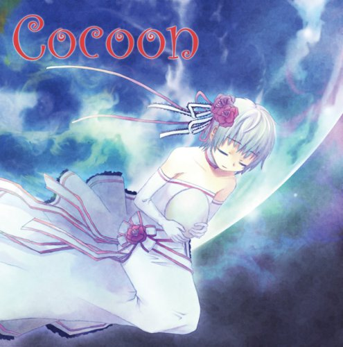Cocoonの詳細を見る