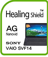 Healingshield スキンシール液晶保護フィルム Anti-Fingerprint Anti-Glare Matte Film for Sony Laptop Vaio Fit14 SVF14