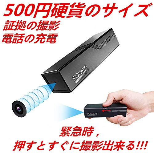 ZTour 超小型 隠しカメラ モバイルバッテリー型 108...