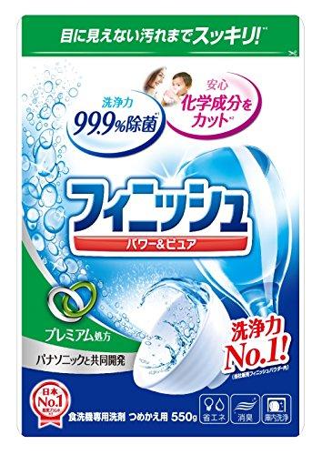 フィニッシュ 食洗機用洗剤 パウダー 詰替 550g (約122回分)