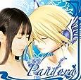 近藤佳奈子/Pandora