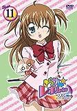 きらりん☆レボリューション 2ndツアー STAGE11 [DVD]