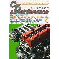 Car&Maintenance (カーアンドメインテナンス) 2007年 07月号 [雑誌]