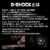 腕時計 タフソーラー 電波時計 MULTIBAND 6 GW-M5610BC-1JF メンズ Gショック画像⑤