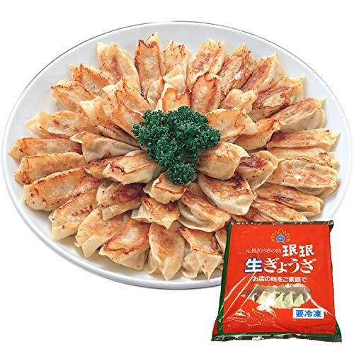 珉珉元祖焼餃子 みんみん 冷凍生餃子 30個パック お試しセット 特製餃子のタレ(自家製ラー油入り)付き