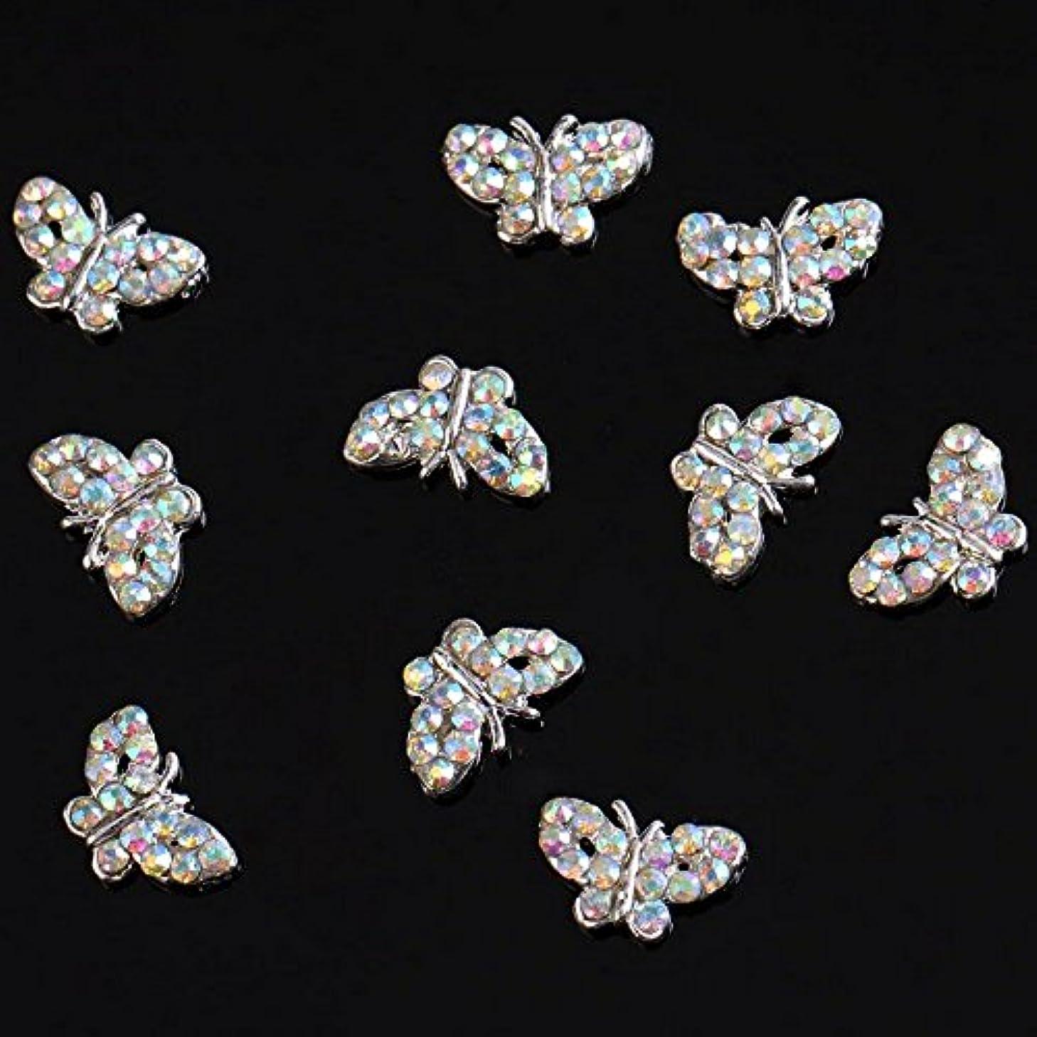 反応する繊維アダルトCikuso Cikuso(R)バタフライビーズ10個シルバー3D合金ネイルアートスライスグリッターDIY装飾品