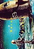 ほら男爵の冒険 HDマスター カレル・ゼマン監督[DVD]
