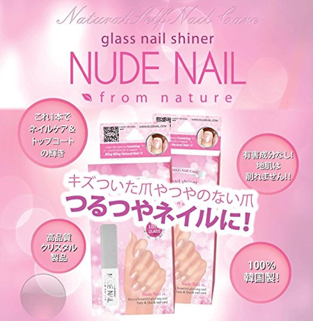 つるつやネイルに!ヌードネイル!NUDE NAIL!高品質クリスタル製品