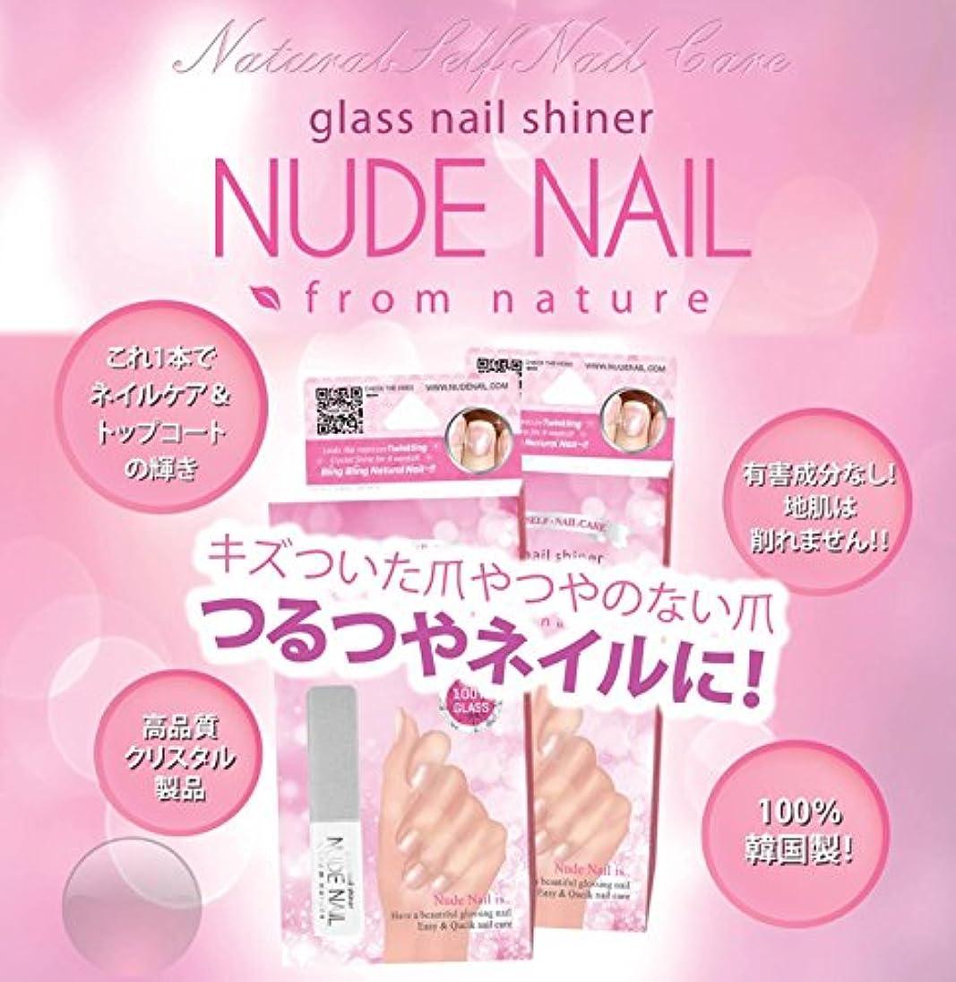 記事本当にスリムつるつやネイルに!ヌードネイル!NUDE NAIL!高品質クリスタル製品