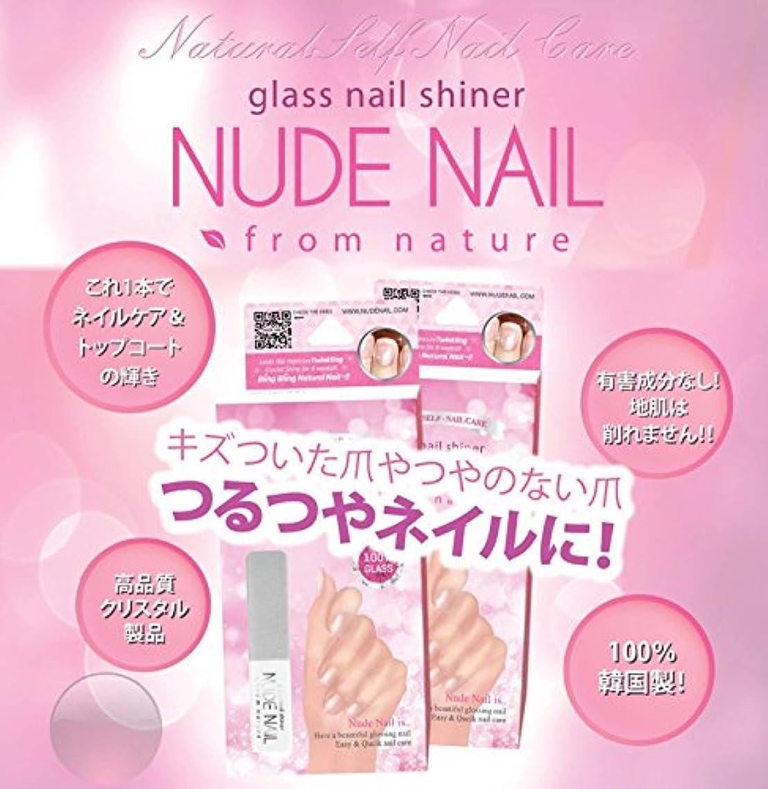 経営者高揚した進捗つるつやネイルに!ヌードネイル!NUDE NAIL!高品質クリスタル製品