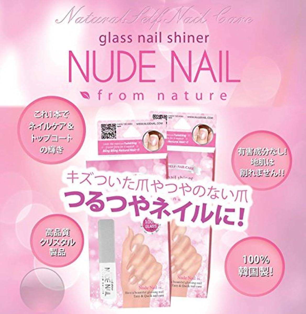 捕虜マウンド回転するつるつやネイルに!ヌードネイル!NUDE NAIL!高品質クリスタル製品