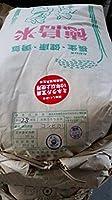 令和元年産 徳島県産 コシヒカリ 玄米 徳島米 各種サイズ 精米可 (5分搗き, 9kg)