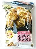 (冷凍便)CP 若鶏の竜田揚げ 1kg