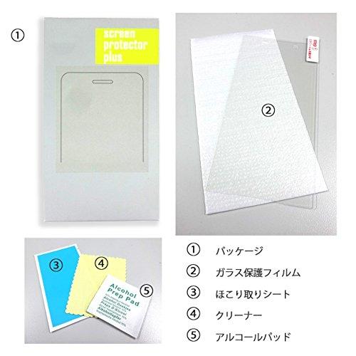 MONO MO-01J 強化ガラス フィルム 液晶保護 画面保護フィルム 超薄0.3mm 硬度9H 保護シール スマホ スマートフォン スクリーンガード フィルム シール docomo ZTE mo01j mo-01j (MO-01J MONO)