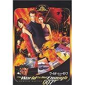 007 ワールド・イズ・ノット・イナフ 特別編 [DVD]
