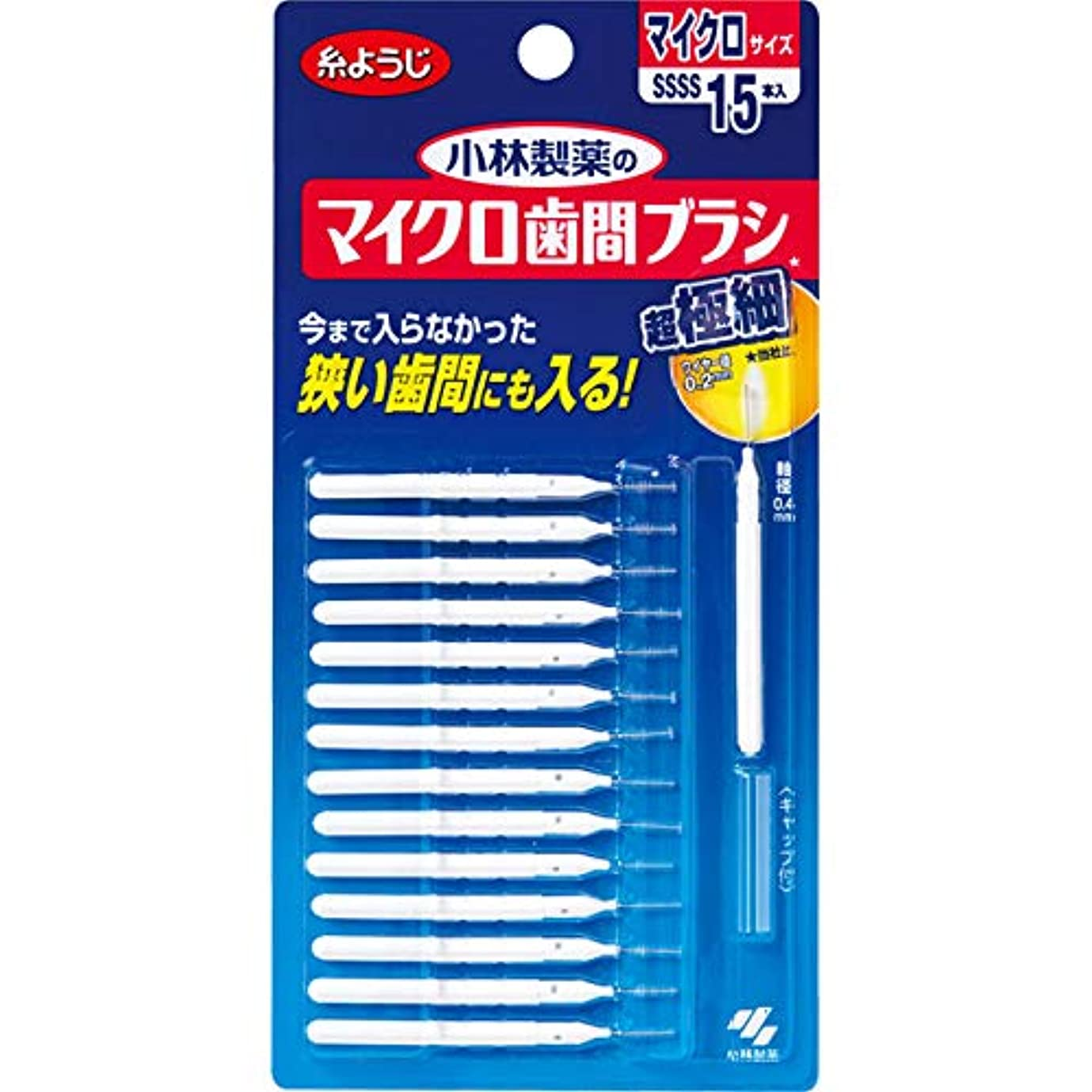 Dental Dr. マイクロ歯間ブラシ 15本入