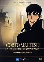 Corto Maltese - La Casa Dorata Di Samarcanda [Italian Edition]